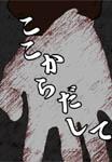 otsuichi_mukasiyuuhinokouende.jpg
