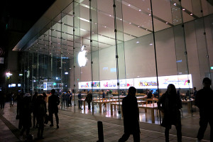 Apple_omotesando_2