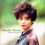 CD&DVD THE BEST 本田美奈子