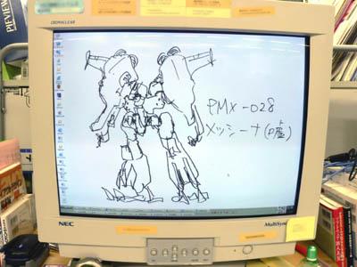 PMX-028メッシーナ