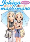 ichigomashimaro2