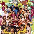 プッチベスト 2 DVD
