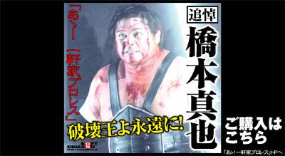 shishioh