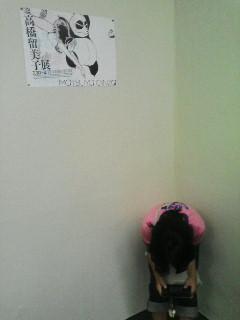 高橋留美子展に来ています