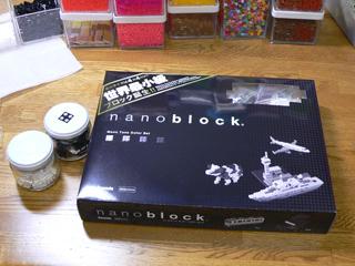 Nanoblock1